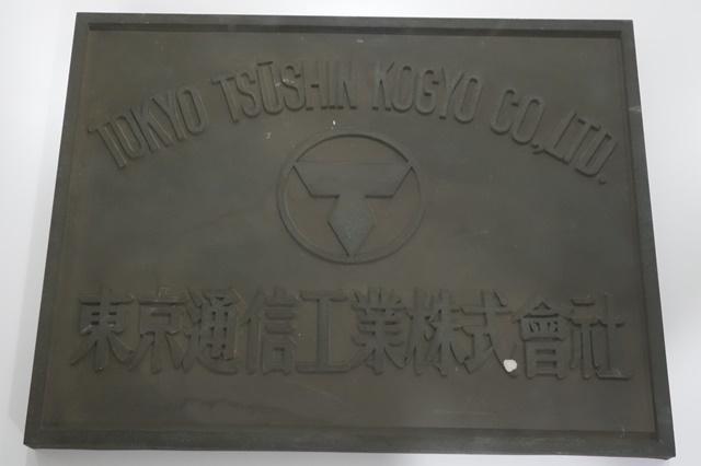 DSC03550.JPG